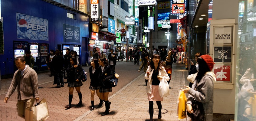 Maillot jaune sur l'étape shibuya