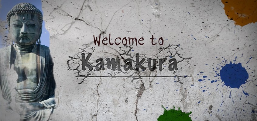 Welcome to Kamakura