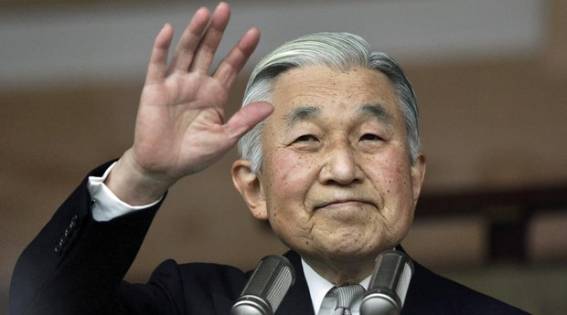 L'empereur du japon – Akihito