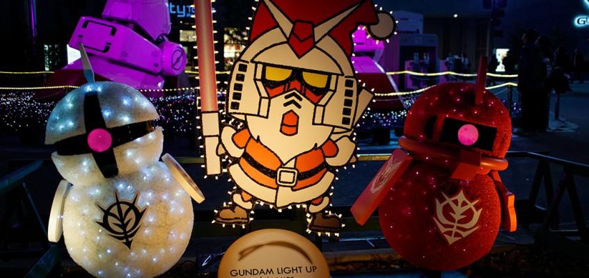 Noël et les japonais