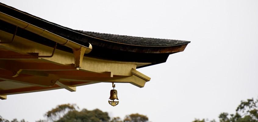 kinkakuji – pavillon d'or