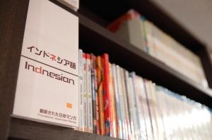 Musée du manga