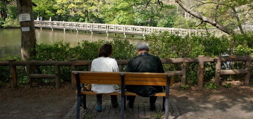 Kichijoji et… une rencontre