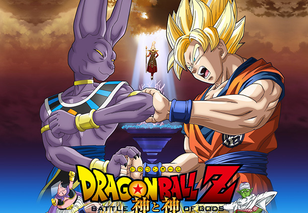 Dragon ball Z : Kami to Kami