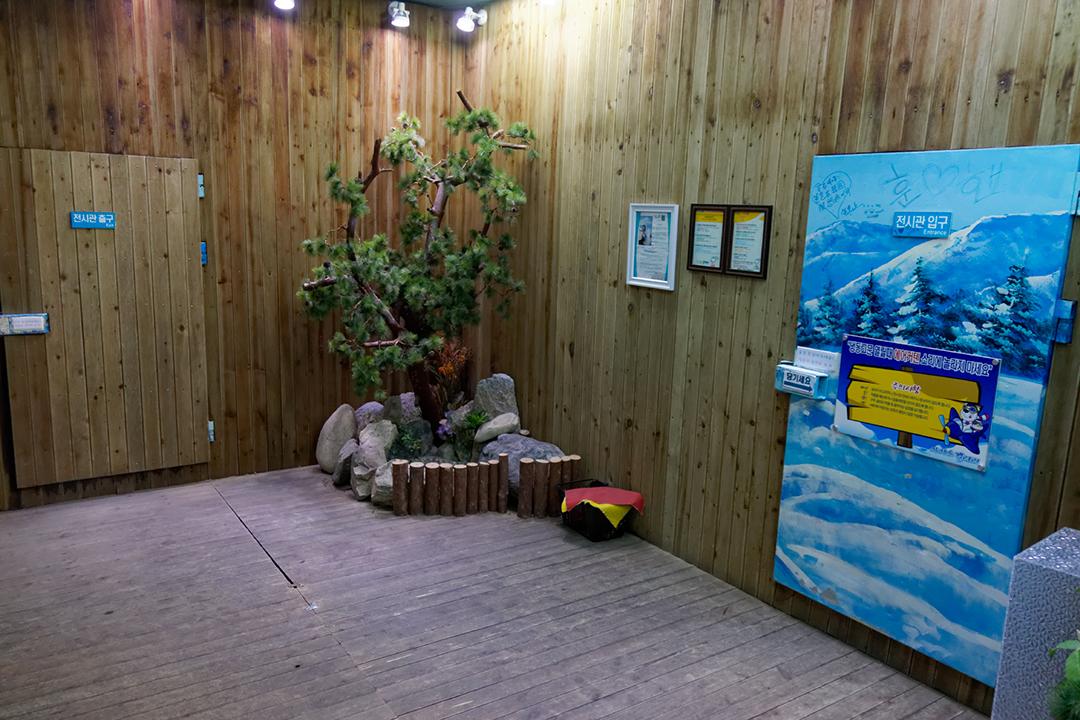 samsung d 39 light ice galerie wakarimasen. Black Bedroom Furniture Sets. Home Design Ideas