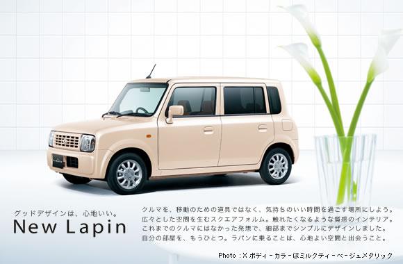 Conduire au Japon. (Maj : autoroute)