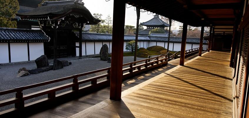 Temple Tofukuji