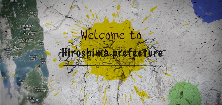 Welcome to Hiroshima prefecture