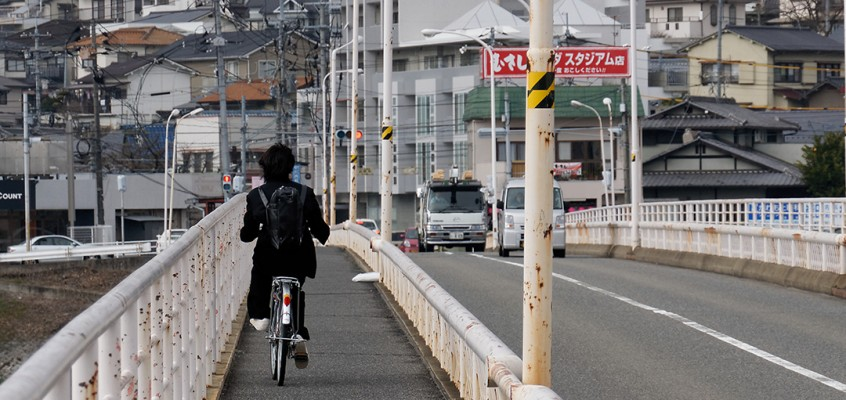 Futaba no sato – Mitakidera