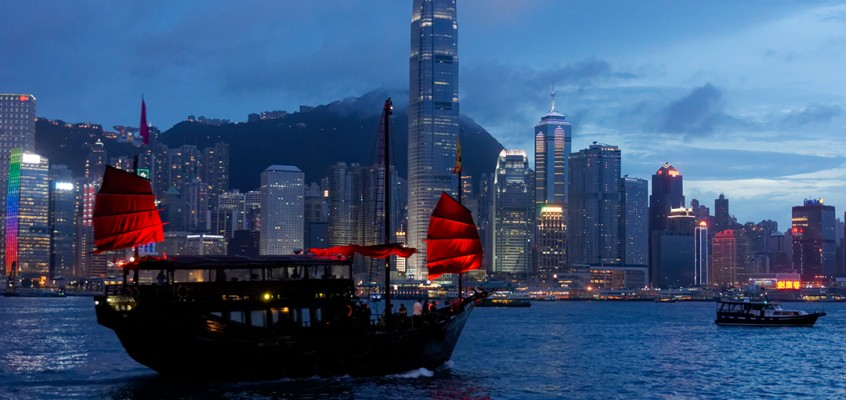 Hong-kong aka HK