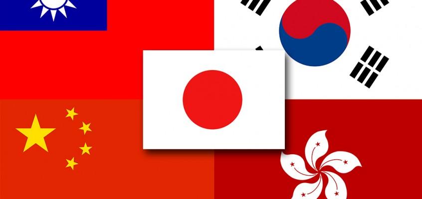 Les asiatiques : japonais/coréens