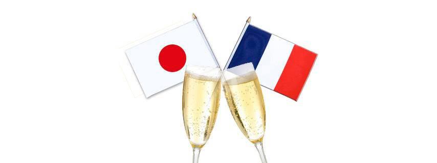 Rencontre franco-japonaise