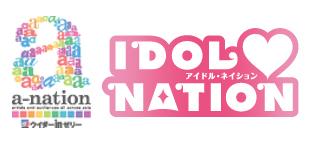 A-nation/Idol nation