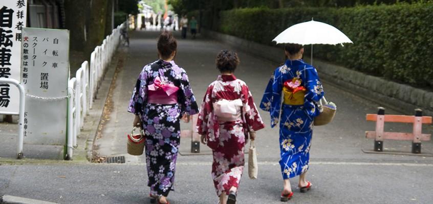 Nihon ni ikimasu !